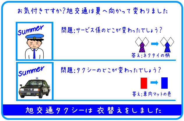 20140515.png