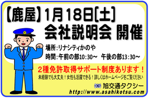 20130116.png